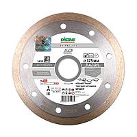 Круг алмазный Distar 1A1R Razor 150 мм отрезной алмазный диск по керамограниту и керамической плитке, Дистар