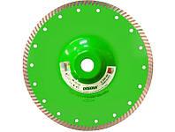 Круг алмазный Distar Turbo Elite Active TE35H 230 мм отрезной диск по граниту и базальту для УШМ