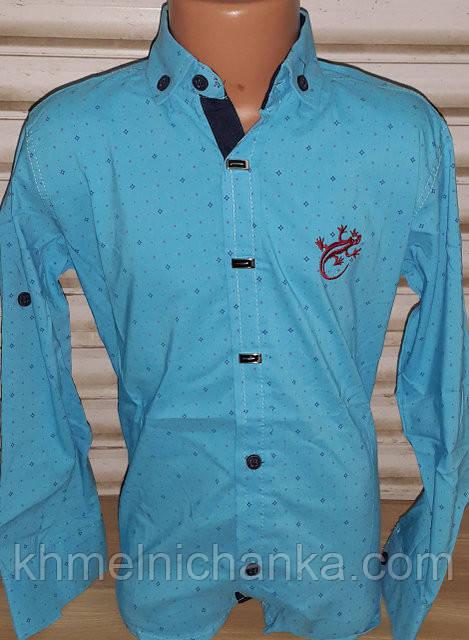 Рубашка для мальчика ( бирюза)