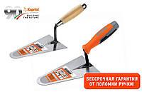Кельма Kapriol с конической лопаткой, 18 см, 23389