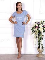 Платье домашнее, сорочка для кормления 413 голубая
