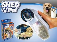 Машинка для вычесывания шерсти животных Shed Pal (Шед Пал) , В наличии