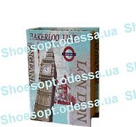 Книга - сейф Лондон современный подарок