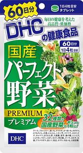 Японские DHC  совершенные овощи концентрат 240 табл