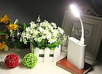 USB LED фонарик, лампа для ноутбука, power bank , В наличии