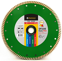 Круг алмазный Turbo Baumesser Stein Pro 125 мм отрезной диск по граниту, песчанику и кирпичу