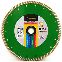 Круг алмазный Turbo Baumesser Stein Pro 230 мм отрезной диск по граниту, песчанику и кирпичу