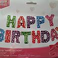 """Фольгированные буквы Микс в сердечко с надписью""""HAPPY BIRTHDAY"""" ., фото 3"""