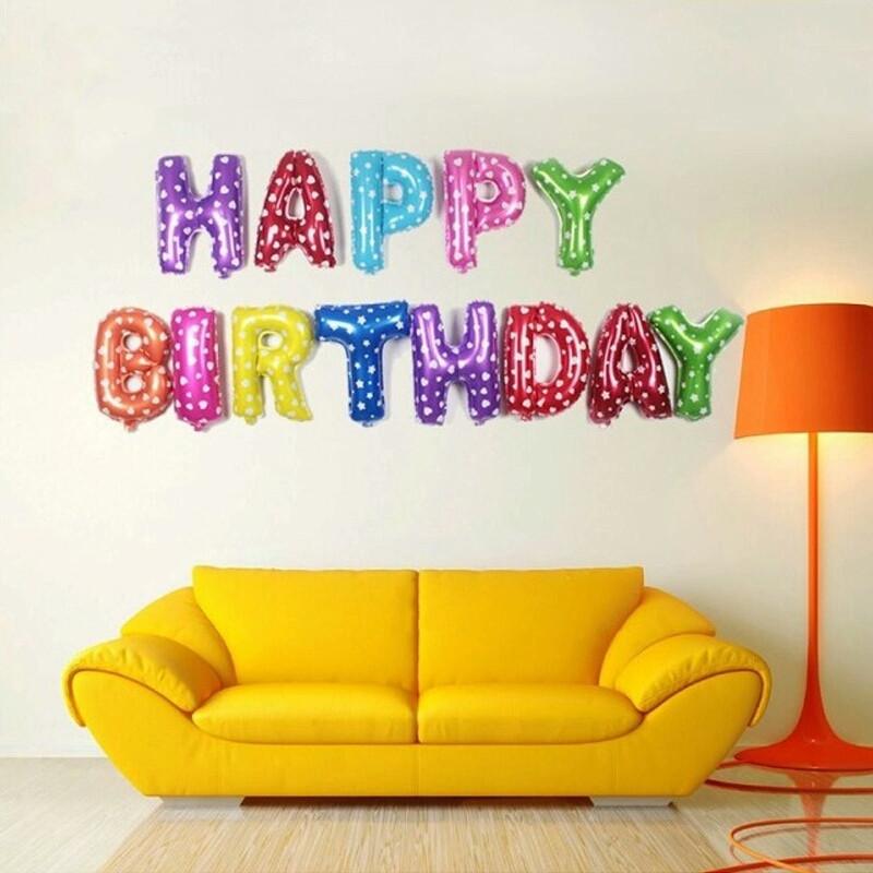 """Фольгированные буквы Микс в сердечко с надписью""""HAPPY BIRTHDAY"""" ."""