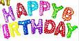 """Фольгированные буквы Микс в сердечко с надписью""""HAPPY BIRTHDAY"""" ., фото 2"""