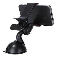 Универсальный автомобильный держатель телефона GPS планшета! КАЧЕСТВО!, В наличии
