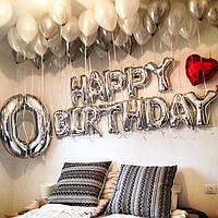 """Фольгированные буквы с надписью""""HAPPY BIRTHDAY""""  Серебро"""