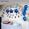 Фольгированные надувные буквы happy birthday серебро набор 13 букв, фото 5