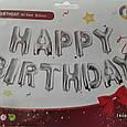 Фольгированные надувные буквы happy birthday серебро набор 13 букв, фото 3