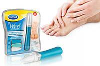 Электрическая роликовая пилка для ног, стоп и пяток SCHOLL Velvet Soft +  ПИЛКА SCHOLL Nail Care для НОГТЕЙ!, В наличии