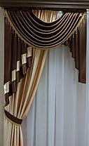 "Комплект Шторы+Ламбрекен ""Амелия""ткань атлас, фото 3"