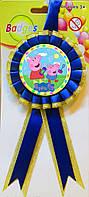 Медаль детская Свинка Пеппа подарочная