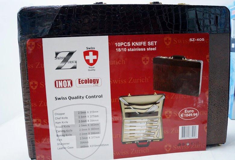 Большой набор кухонных ножей Swiss Zurich SZ-405 в кейсе, фото 1