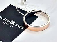 Серебряное кольцо с золотой вставкой Веста
