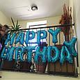 Фольговані кульки букви букви happy birthday сині в зірочку набір букв 13, фото 6