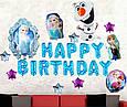 Фольговані кульки букви букви happy birthday сині в зірочку набір букв 13, фото 4