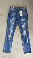 Женские джинсы 26-32