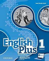 Рабочая тетрадь с практикой English Plus 1, второе издание, Janet Hardy | Oxford