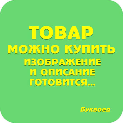 БМТ Пазли Maxi Puzzle Лунтік (жовтий), фото 2