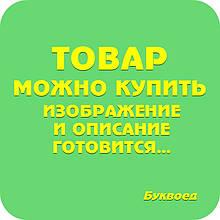 БЦ Братченко Краєвська Випробування жінкою