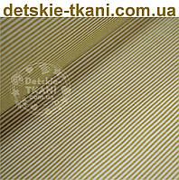 """Ткань хлопковая """"Макароны светло-коричневые"""" (№ 651а)."""