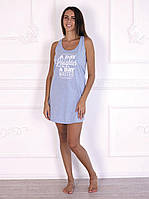 Стильное домашнее платье, ночная сорочка красивого цвета голубой меланж 594.