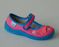 Тапочки WALDI арт.Алина189-509 розово-голубой. бабочка    , 24, 15.0