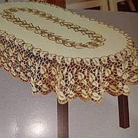 Скатерть 250х140 на овальный стол