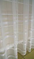 Тюль Полоска Молочная, микросетка с вышивкой, фото 3