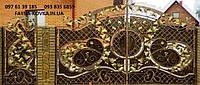Ворота кованые 43750