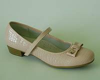 Красивые нежные туфли для девочки подростка, ТОМ.М pink, 33-38
