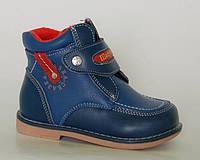 Детские демисезонные ботинки для мальчика р.20-25 ТМ Шалунишка: 7308 синий. сказка