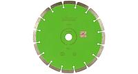 Круг алмазный Distar 1A1RSS/C3 HIT Premier Active LS50F 300 мм сегментный диск по граниту и песчанику