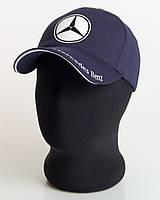 """Мужская бейсболка с автологотипом """"Mercedes-Benz"""" темно-синего цвета (лакоста пятиклинка)."""