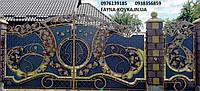 Ворота кованые 43950