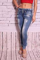Женские джинсы зауженные C-ir-l (код 8065)