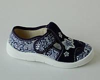 Текстильные тапочки для девочки р.24-30 ТМ WALDI арт.Мила 166-12-102 синий.кружева-звезда
