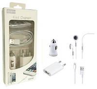 Набор 4 в 1: СЗУ USB 1A/0,7A+АЗУ+3,5mm наушники+дата-кабель+аудиокабель для IPHONE 5/6