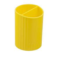 Стакан для ручек Sferik, круглый, желтый, 2 отделения, ZIBI, ZB.3000-08, 300008
