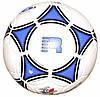 М'яч футбольний Ronex Professional RXG-14PB синій, фото 4