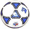 М'яч футбольний Ronex Professional RXG-14PB синій, фото 3