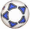 М'яч футбольний Ronex Professional RXG-14PB синій, фото 2