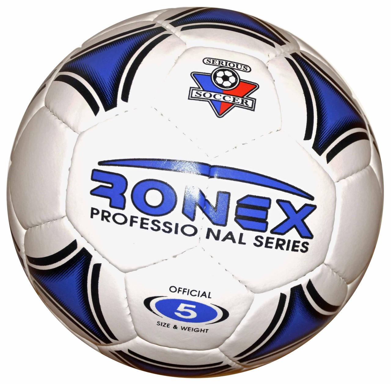 М'яч футбольний Ronex Professional RXG-14PB синій