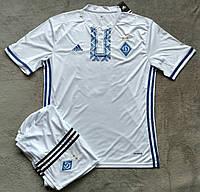 Детская футбольная форма Динамо Киев белая сезон 16-17