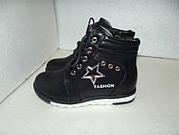 Новые демисезонные ботинки. р. 32 - 19,5 см
